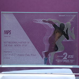 2007-IMG_0020